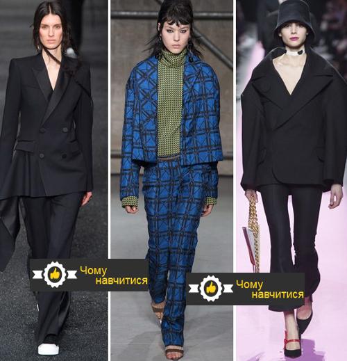Модні брючні костюми Jacquemus, Marni, Alexander Mc Queen осінь-зима 2017-2018
