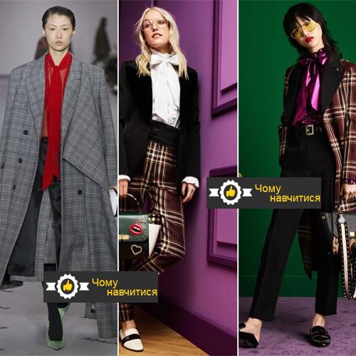 Картате пальто, брюки - Bally, пальто оверсайз - Balenciaga