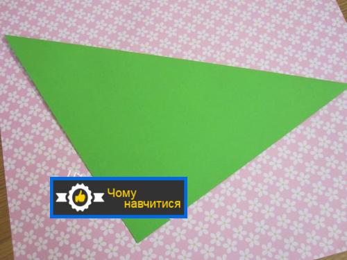 Аркуш паперу для виробів орігамі складаємо навпіл по діагоналі