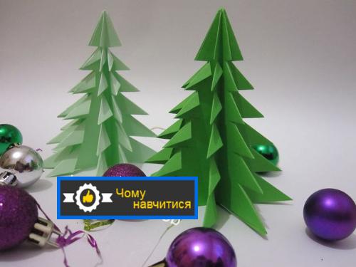 Вийшла красива новорічна ялинка орігамі з паперу з пухнастими гілками