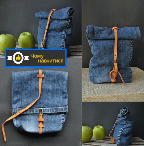 Сумки з джинсів своїми руками - фото