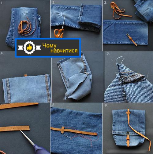 Сумки з джинсів своїми руками - фото, майстер клас