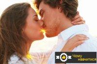 Чи вмієте ви добре цілуватися?